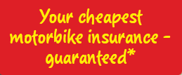 Caption on the Asda Motorcycle Insurance Comparison site